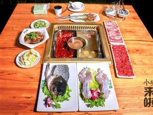 《小编来啦》第八期:食叁味火锅