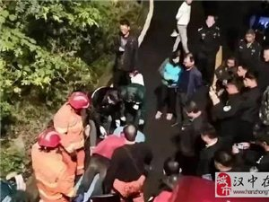 汉中一景区2名游客被困悬崖3天!