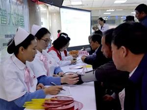 山医大二院全国高血压日举办义诊宣教活动