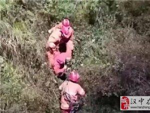 汉中游客景区中迷路被困四天
