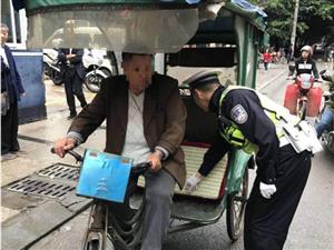 仁寿县开展城区三轮车非法运营、非法加装动力装置专项整治行动