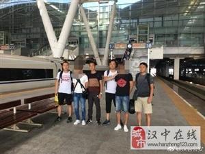 """汉台民警追至""""天涯海角""""抓获2名电诈嫌疑人"""