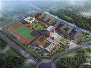 临泉县第十中学规划出炉!正在公示中……