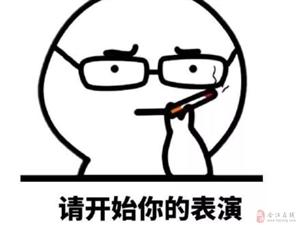我们不一样,广东来的天生丽质,更出色!
