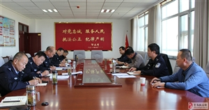 高台县公安局召开县委第一巡察组巡察反馈问题整改专题民主生活会