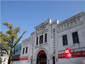 图片丨佗城影剧院