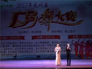 视频丨2017年注册免费送白菜金网站县广场舞初赛2