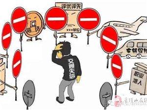 """河南省正在开展""""信用交通月""""活动"""