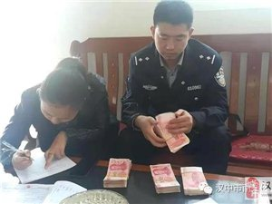 南郑法院:领导亲办执行案 以上率下促执行