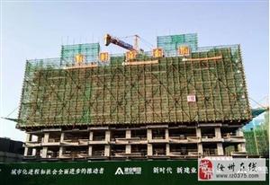 【建业桂园】10月楼盘最新工程进度!