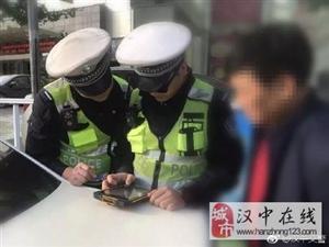 汉中交警运用支队配发的机动车违法抓拍球机对机动车交通违法进行抓拍