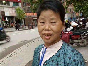 【寻人启事】于都一患有老年痴呆老人10月8号走失,至今未回,家人急寻!