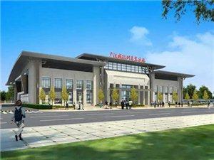 """重磅!广汉城际列车(汽车)客运站开建!广汉交通""""零换乘""""时代即将开启"""