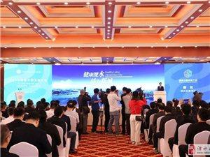 """2018""""健康中国""""发展大会在溧水开幕"""