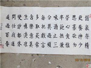 """九九重阳,笑脸老人""参展作品"