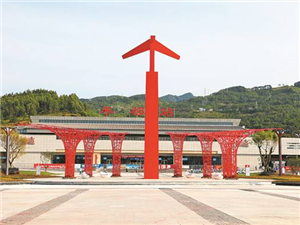 通知!丰都县火车站停车场停车收费标准出炉!十月已开始执行