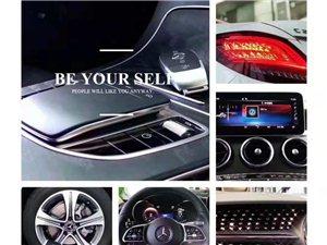 安庆恒信之星奔驰4S店全新 C级中期改款车型已到店,欢迎您来品鉴。