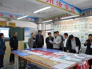 第三初级中学迎接省级平安校园创建县际交叉评估