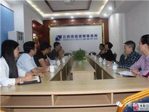赣州市委统战部副部长黄声兰到于都县调研新联会工作