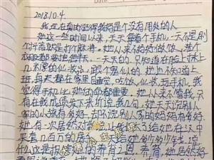 惊呆了!学生作文《我的妈妈是个没有用处的人》,看完哭了!