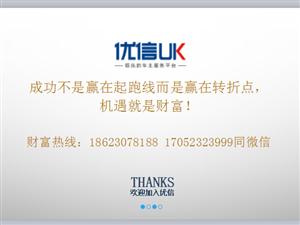 重庆招代理商,加油89折。招商热线:18623078188