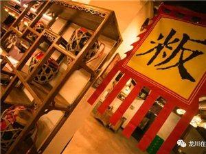 """免费吃""""阿嫲咯菜,屋卡咯味""""佗城影剧院客家山歌美食文化节"""