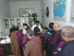 环北社区组织开展老年人免费体检活动