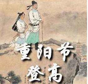 """金沙平台志愿者""""青山绿水公益行 重阳登高敬老情""""活动报名"""