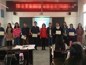 """广汉市西高学校今秋学期""""青蓝工程""""正式启动,12名师徒结对互促成长"""