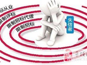 """郑州推行""""双随机一公开"""" 有不良信用记录将被惩戒"""