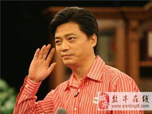 法制日报发声:保护崔永元!你支持吗?