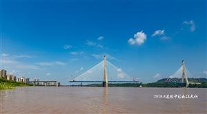 世界首例!南溪仙源长江大桥即将通车!看最新动态!
