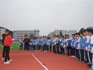 10月11日,广汉中学实验学校全面开展学生体质健康测试(图片)