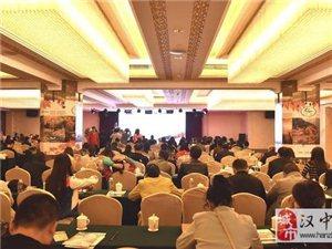 2018汉中黎坪景区梦幻红叶节新闻发布会在西安召开