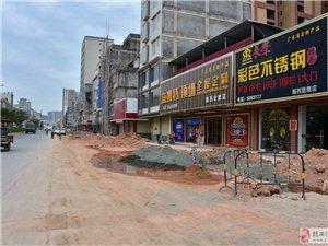 河婆环城东路最新施工进展
