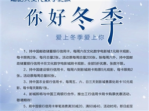 万博manbetx客户端苹果市文化数字电影城18年10月14日排片表