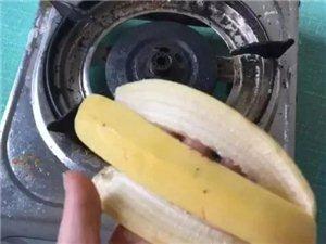 家里灶台再脏,只用一根香蕉!立马就能洁净如新!