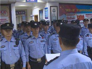 丰都开展治安清查行动,37名各类违法犯罪嫌疑人被抓获!