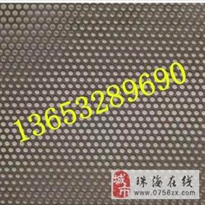 铝板装饰冲孔网