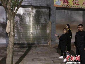 """中国新闻网――四川广汉夫妻涉嫌""""下毒""""致26人中毒 已被公安机关刑拘"""