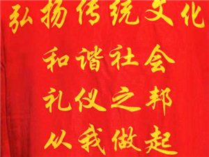 浙江名门世家文化研究院、天恒彩票注册传统文化义工队开展重阳敬老送温暖活动