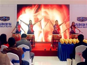 吉利汽车潢川吉沃直营店在今天正式开业啦,活动现场热闹非凡!还有美女表演