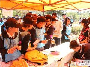 2018南京石湫横山登高节举行