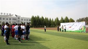 虞城县第六届八人制足球赛火爆开赛!(首轮战况及积分)