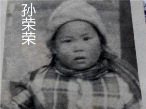 寻找汉中市校场坝 孙荣荣