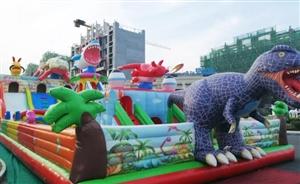 九五至尊娱乐场注册碧桂园周末恐龙嘉年华火爆进行中,cool爆了~您还不来体