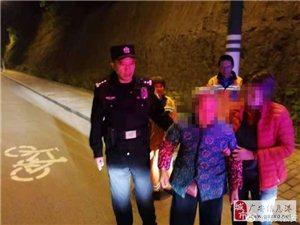 """八旬老人""""红马""""赛后走失社区民警沿途走访终找回"""