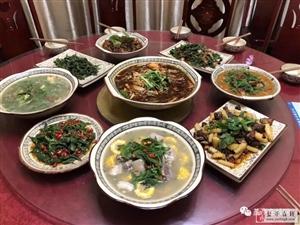 要火|在盐亭,如果你没有吃过桑叶主题宴,那就太遗憾了!