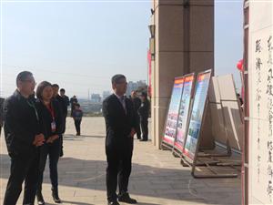 澳门博彩正规网址县举办纪念改革开放40周年大型书画展