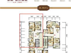 家和滨江御景3房少许转让费合同价59.4万